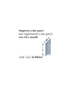 ELEMENT SYSTEM-2 SUPPORTI A DUE GANCI CON VITI E TASSELLI IN ALLUMINIO BIANCO