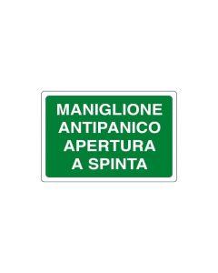 PUBBLICENTRO - CARTELLO MANIGLIONE ANTIPANICO APERTURA A SPINTA 300X200mm IN ALLUMINIO