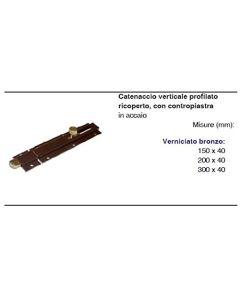 MASIDEF - Catenaccio Verticale con contropiastra Acc. Bronzo 150x40mm